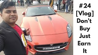 #24 Vlog My Next Car, Jaguar FTYPE | Gadgets To Use