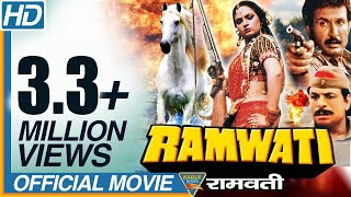 Ramwati (रामवती) 1991 Hindi Full Movie | Upasana Singh, Anupam Kher, Kader Khan | Eagle Hindi Movies