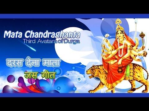 Xxx Mp4 Bhakti Bhajan Song Chhattisgarhi दरस देदे Mata CG SONG JASGEET Video 3gp Sex