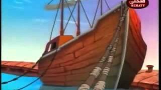 السندباد البحري الحلقه الاولى