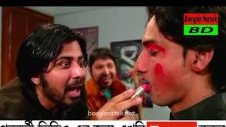 Best bangla natok comedy scene - Ft Arefin nisho