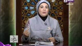 قلوب عامرة - د/نادية عمارة - من آداب الذكر - حلقة الثلاثاء 31-1-2017 - Qlop 3amera