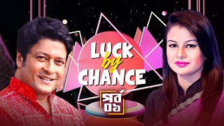 LUCK by CHANCE (epi 1)