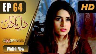 Pakistani Drama | Dil e Nadaan - Episode 64 | Express Entertainment Dramas | Abid Ali, Zaheen Tahir
