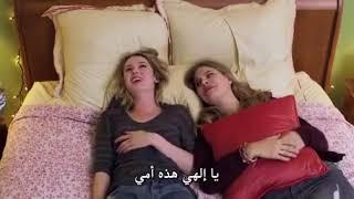 فلم Riverdale مترجم للعربية