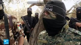 هل سيتم حل الذراع العسكري لحماس بموجب اتفاق المصالحة الفلسطينية؟