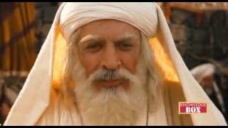 Prophet Muhammad Documentary (Tamil) முஹம்மத் நபி (ஸல்)