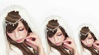 PRINCESS ELEGANT Makeup 【Yui Minakata|Minayui】|Eng Sub