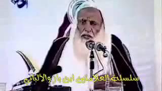 قصة مضحكة لزواج ميسور للشيخ بن عيثمين.Ibn-Othaimeen and Funny story