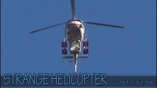 STRANGE HELICOPTER 2017/12/18