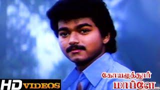 Jeevan En Jeevan... Tamil Movie Songs - Coimbatore Mappillai [HD]