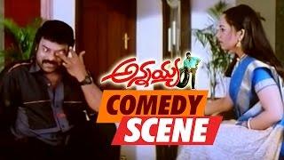 Annayya Telugu Movie || Comedy Scene 09 || Chiranjeevi, Soundarya, Ravi teja