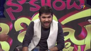 Naa Show Naa Ishtam   29th November 2016   Latest Promo   ETV Plus