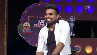 Express Raja | 21st August 2017 | Full Episode 241 | ETV Plus