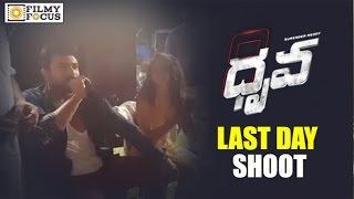 Ram Charan & Rakul Preet Fun on Dhruva Sets || Dhruva Movie Last Day Shoot - Filmyfocus.com