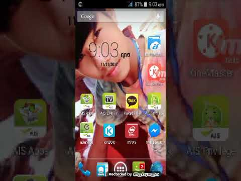 Xxx Mp4 របៀបdownlod Video In You Tube 3gp Sex
