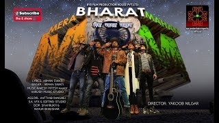 MERA BHARAT MAHAN Video Song | Arman swati | Yakoob nilgar | Latest Hindi Song 2019