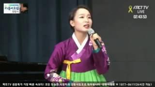 더불어민주당 더불어포럼 창립식 - 소리꾼 이윤선 '사철가' 축하공연