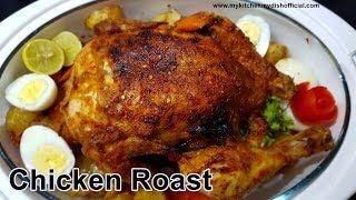 Whole Chicken Roast Recipe | Roasted Chicken Recipe | My Kitchen My Dish