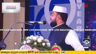 KABEER BAQAVI  MANARKAD CHURCH SPEECH LIVE 23/12/2017