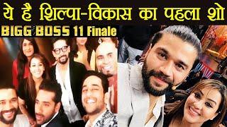Bigg Boss 11: Shilpa Shinde - Vikas Gupta to APPEAR in Entertainment Ki Raat   FilmiBeat