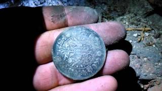 Strychowy skarb monet.