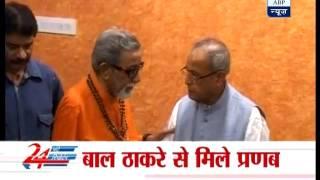 Mumbai: Pranab, Pawar meet Bal Thackeray 