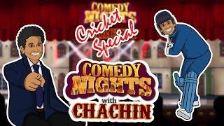 India vs Pakistan - Comedy Nights With Sachin || Shudh Desi Endings