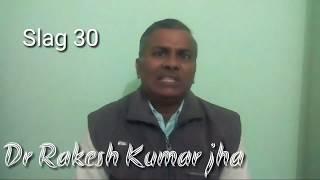 PILES (बवासीर) ||Special Treatment Tips ||Dr Rakesh Kumar Jha||PART 2