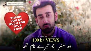 Sami Khan Sad Shayari Urdu | Best Drama Dialogue |Heartbreak WhatsApp Status | Aasim Musicdoor