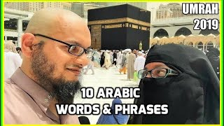 10 Arabic Words & Phrases You Should Learn before Umrah Hajj 2018