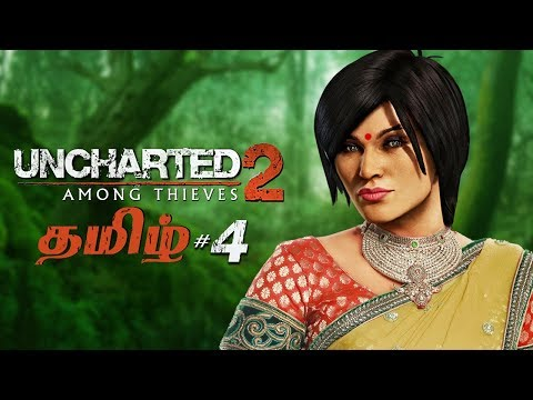 Uncharted 2 Part 4 Live Tamil Gaming