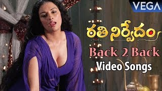 Rathinirvedam Movie || Back to Back Video Songs