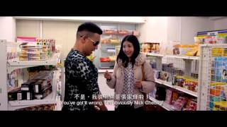 Naked Ambition 3D 豪情 2014 Hong Kong Official Trailer HD 1080 HK Neo Reviews Nozomi Aso