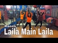 Download Video Download Laila Main Laila | Raees | Desire Dance & Fitness Academy 3GP MP4 FLV