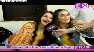 PRETTY Shrenu Parikh Celebrates Her Birthday With E24 | U ME Aur TV Special