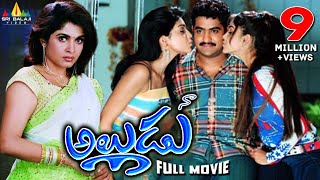 Naa Alludu | Telugu Latest Full Movies | Jr.NTR, Shriya, Genelia | Sri Balaji Video