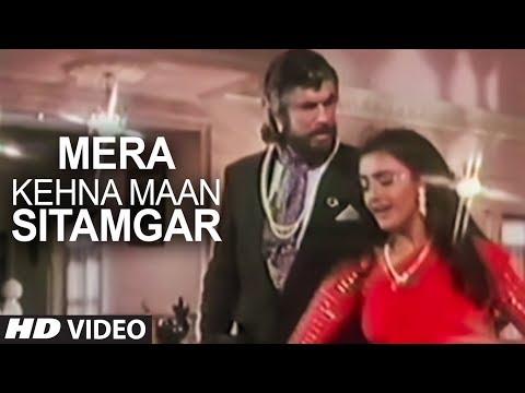 Mera Kehna Maan Sitamgar Full Song   Saugandh   Akshay Kumar, Shanti Priya