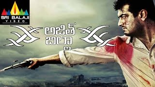 Ajith Billa Telugu Full Movie | Latest Telugu Full Movies | Ajith, Nayanatara, Namitha