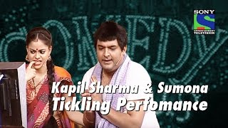 Kapil Sharma and Sumona's Rib-Tickling Perfomance
