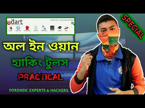 Xxx Mp4 অল ইন ওয়ান হ্যাকিং টুলস। Most Advance Hacking Tools For Ethical Hacker Forensics Expert 3gp Sex
