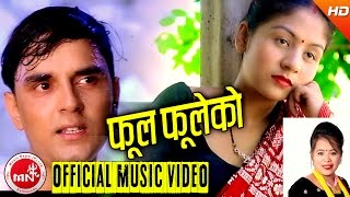 New Nepali Lok Dohori 2073/2016   Phool Phuleko Dali - Binod Pandey & Muna Thapa   Unique Movies