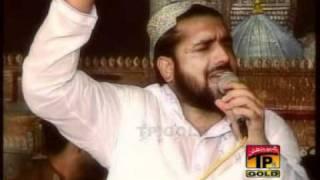 SARKAR Jeya Sona by Qari Shahid Mehmood