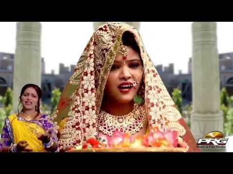 Xxx Mp4 Tara Vratna Re Aaya Ruda Dashama Dasha Maa 2016 New Song Jamna Barot Gujarati New VIDEO Song 3gp Sex