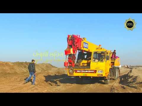 Xxx Mp4 KartarPur Corridor Constructions Work Report 35 Construction Completed In Pakistan Side 3gp Sex
