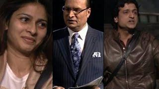 BIGG BOSS 7:  Armaan-Tanisha exposed in Aap Ki Adalat