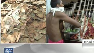 Male Mahadeshwara temple  collect highest money offering from devotees