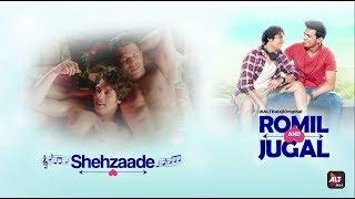 Romil And Jugal   Manraj Singh   Rajeev Siddhartha   Oh Shehzade dil leke dil do na   ALTBalaji