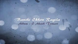 Banshi Ekhon Rangila - Shreya Ghoshal | Best of Shreya Ghoshal Bengali Songs