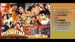 Vishwatma Audio Songs | All songs in One || mymp3album